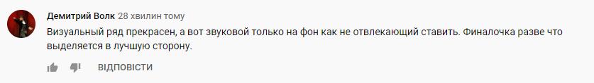 Пользователям не понравилась песня певицы.