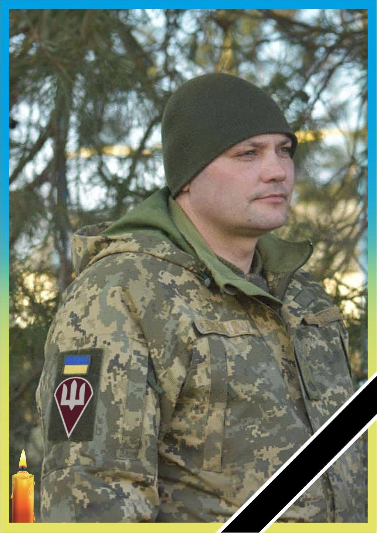 Артем Бондаренко, 25 ОПДБр