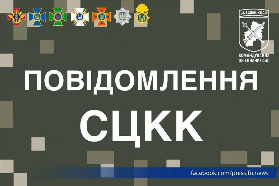 Facebook / Операция Объединенных сил