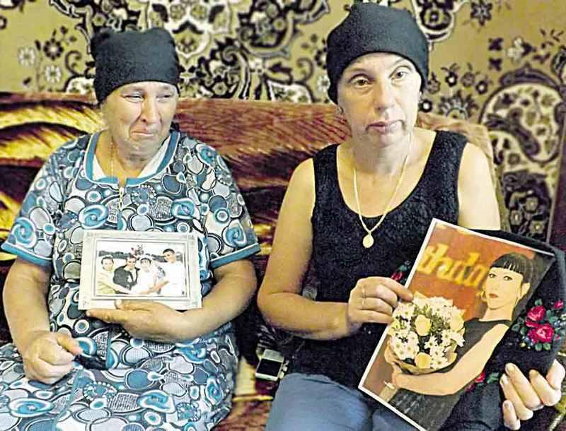 Родственники Елены Брагарник.
