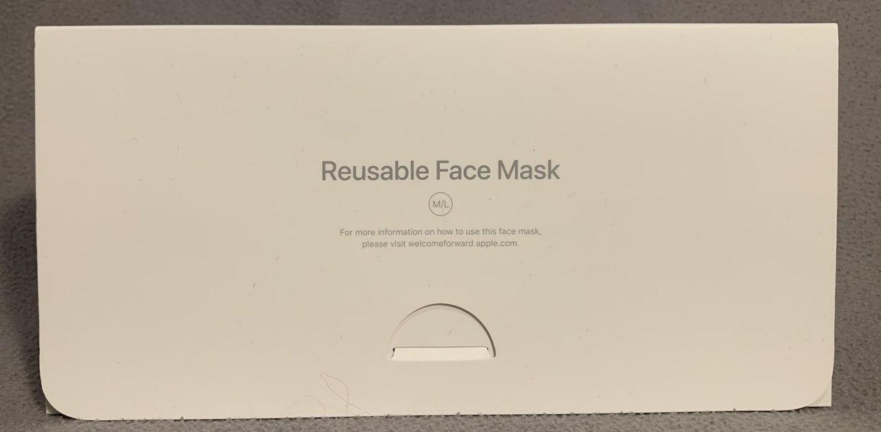 Распаковка маски.