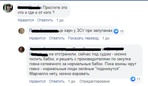 В сети пожаловались на сухпайки для ВСУ. Фотофакт