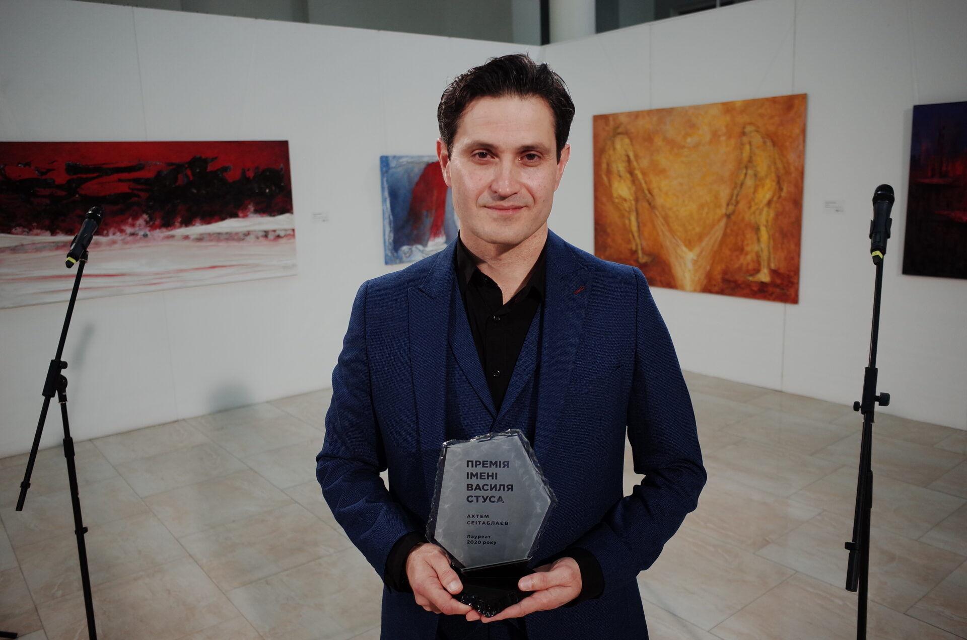 Ахтем Сеітаблаєв отримав престижну премію імені Василя Стуса.