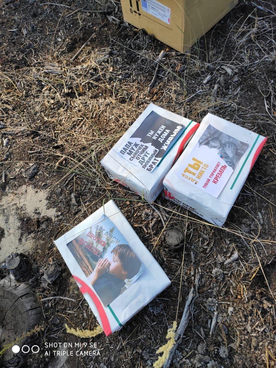 """""""Луганск против войны!"""", """"Здесь ты никто, тобой управляет Кремль"""", """"Папа, муж, сыночек, отчим, друг, любимый, брат – ты нужен дома живым"""", – свидетельствуют открытки"""