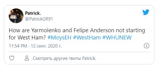 """""""Как Ярмоленко и Фелипе Андерсон можно не ставить в старте """"Вест Хэма""""?"""