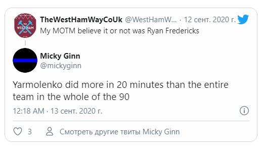 """Ярмоленко за 20 минут сделал больше, чем вся команда за все 90""""."""