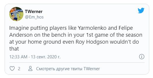 """""""Представьте, что вы посадили на скамейку игроков вроде Ярмоленко и Фелипе Андерсона в вашей первой игре сезона на своем домашнем стадионе. Даже Рой Ходжсон не стал бы этого делать"""""""