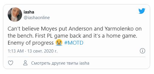 """""""Не могу поверить, что Мойес посадил на скамейку запасных Андерсона и Ярмоленко. АПЛ возвращается, и это домашняя игра. Враг прогресса""""."""