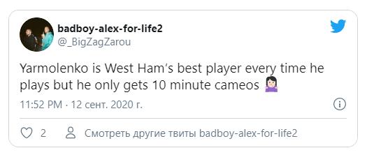 """""""Ярмоленко - лучший игрок """"Вест Хэма"""" каждый раз, когда он играет, но он получает только 10-минутные эпизоды""""."""