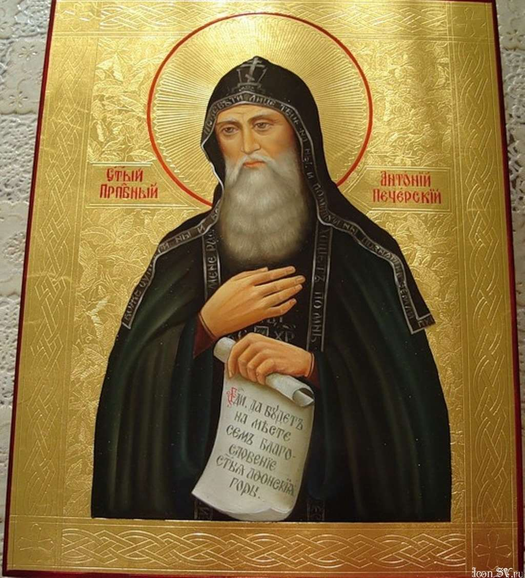 Преподобний Антоній насаджував чернецтво на Русі