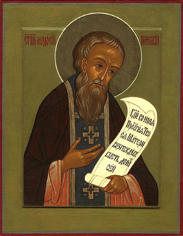 Преподобний Феодосій явився з Курська до Києва до преподобного Антонія