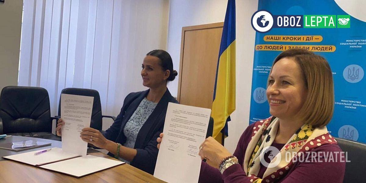 Меморандум був підписаний міністром соцполітики Мариною Лазебною і главою Фонду Майбутнього Ганною Коршуновою