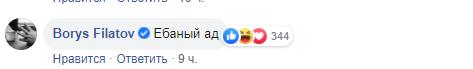 Личная переписка Фокиной и Ермака всплыла в сети: украинцы не смолчали