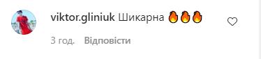 Никитюк порадовала фанатов пикантным фото без лифчика