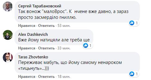 В сети раскритиковали Быстрякова.