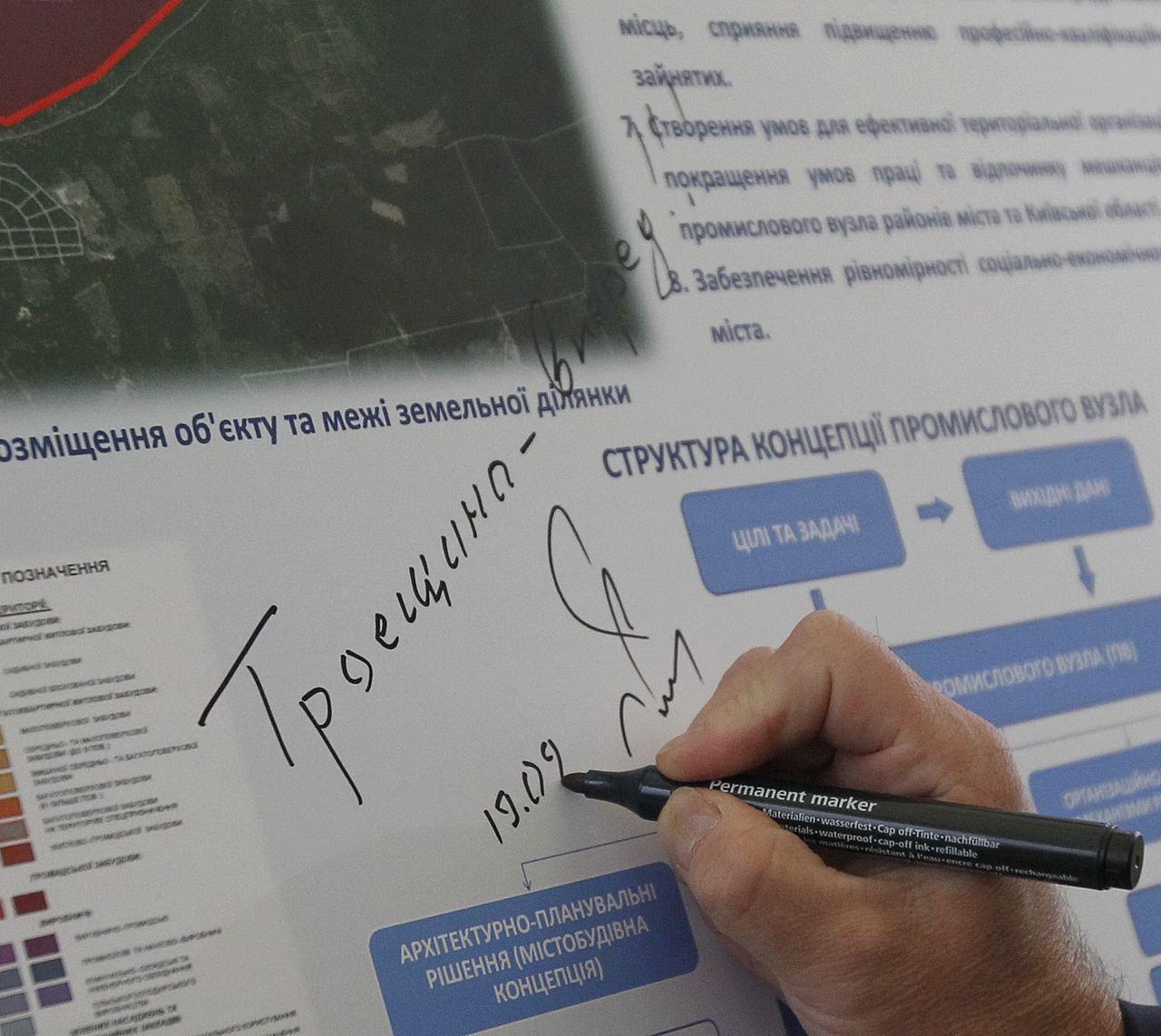Киевлянам нужна ветка метро с Троещины до Жулян