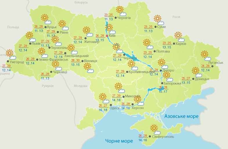 Прогноз погоди в Україні 16 вересня