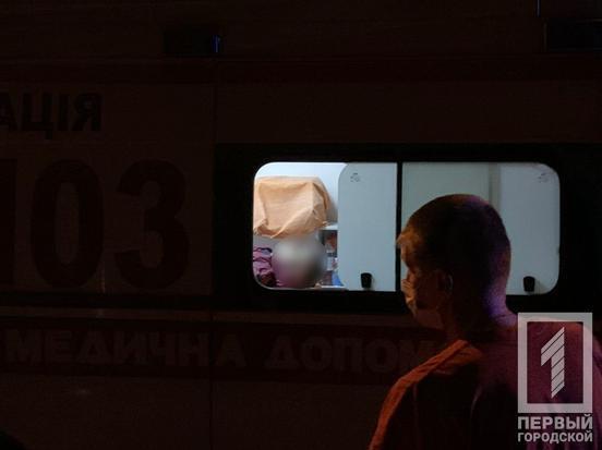 Активиста убили в Кривом Роге.