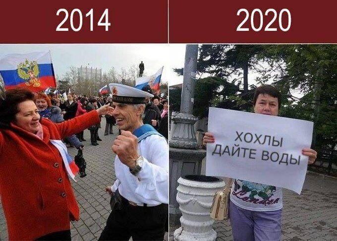 Как сеть отреагировала на жалобу России в ООН по воде в Крыму.