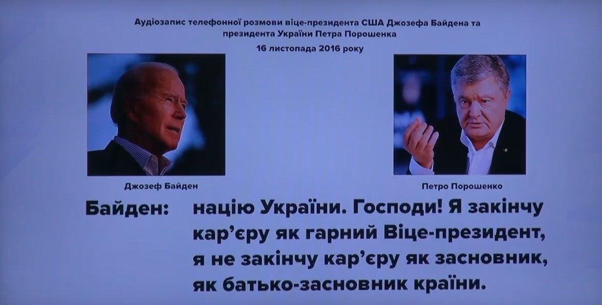 В США одобрили борьбу с коррупцией в Украине.