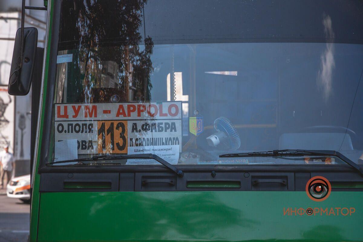 Авария случилась на пересечении улицы Андрея Фабра и проспекта Дмитрия Яворницкого.
