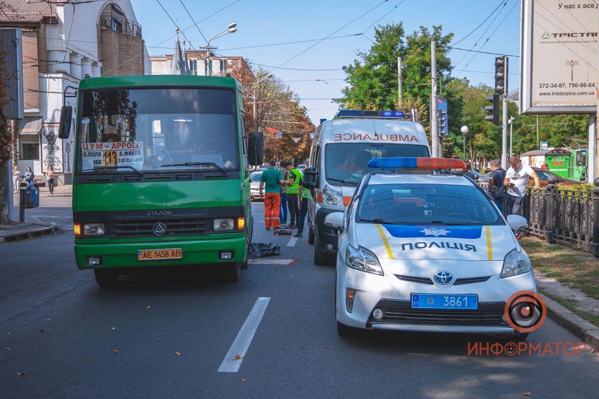 Водитель автобуса не успел вовремя затормозить.