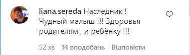 75-летний Петросян впервые показал сына от Брухуновой. Фото