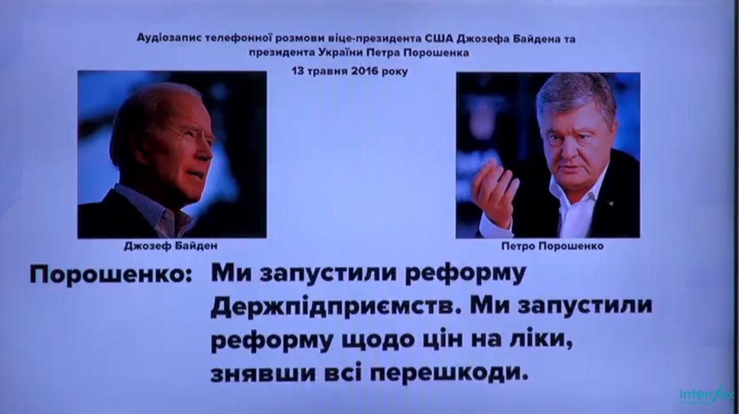 Переговоры о реформах.