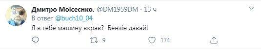 В сети возмущены, что Россия захватила Крым, а теперь через ООН требует воды у Украины.