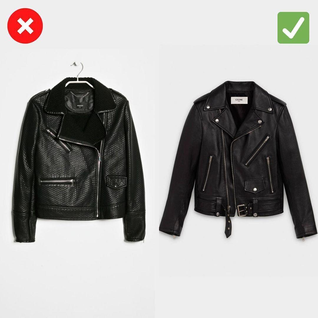 Лучше выбирать одежду с гладкой кожей.