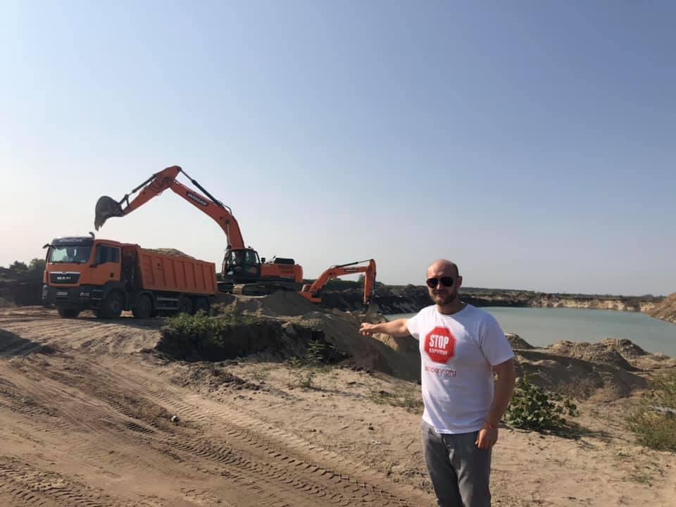 Тут незаконно видобуто понад 300 тисяч тонн піску
