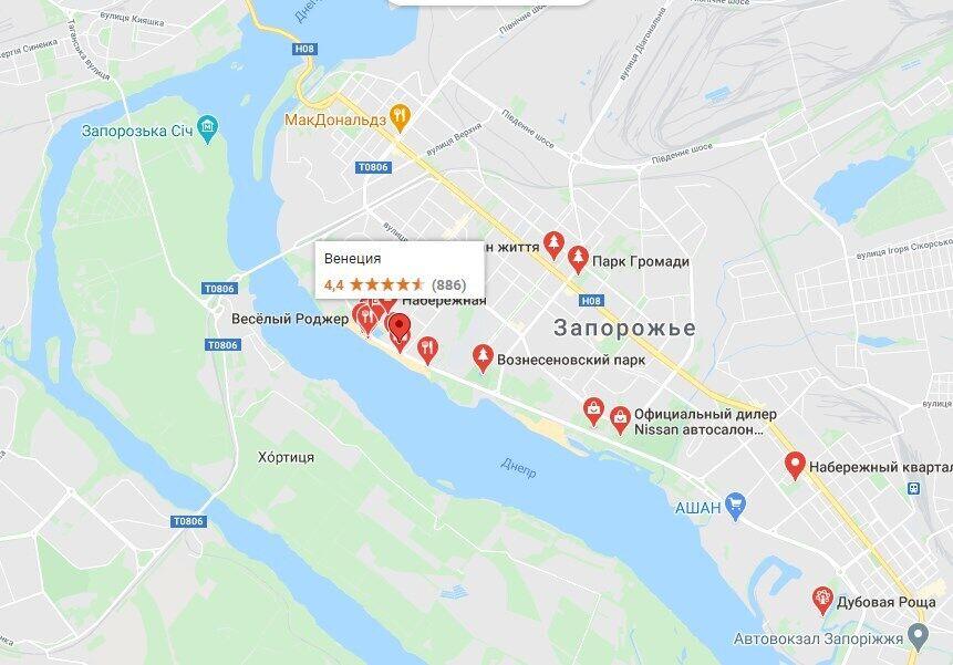 Авария произошла на Набережной.