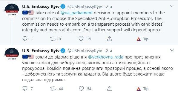 Посольство США предупредило о необходимости прозрачного процесса выбора членов комиссии.