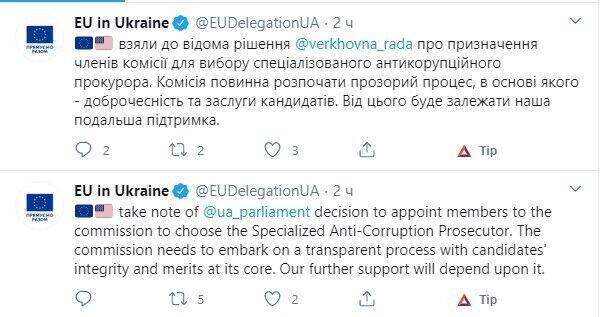 Комиссия должна начать прозрачный процесс, от которого будет зависеть дальнейшая поддержка Украины.