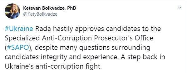 Шаг назад в антикоррупционной борьбе Украины.