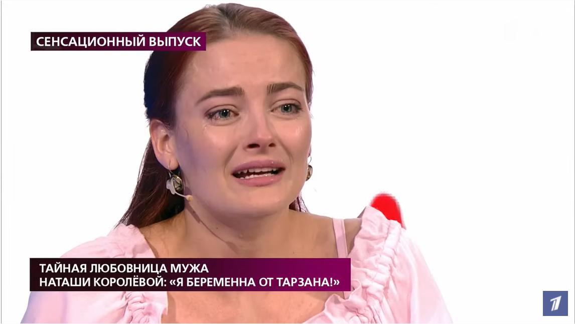 Любовница Тарзана сделала тест на беременность в эфире телешоу. скриншот с видео
