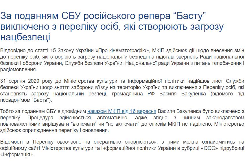 mkip.gov.ua