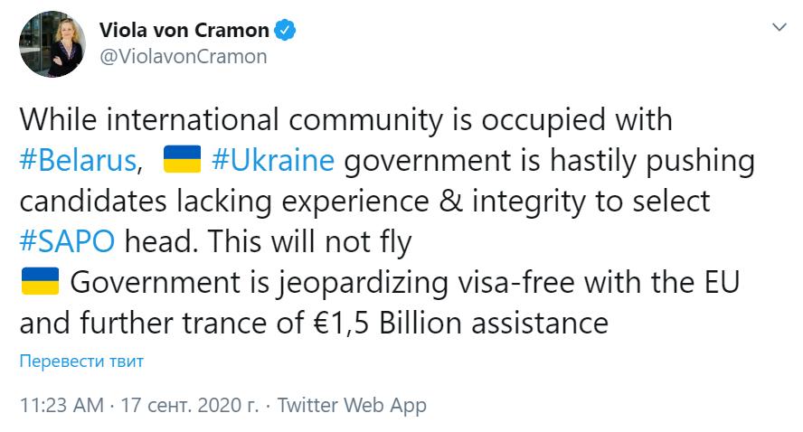 Безвиз Украины с ЕС оказался под угрозой.