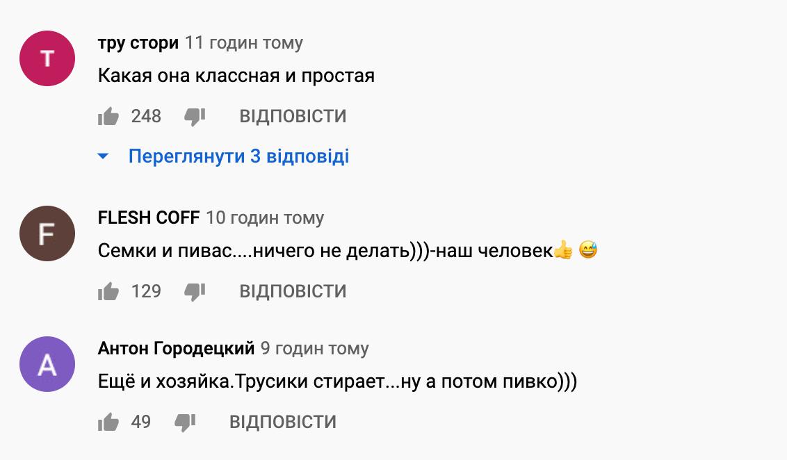 Maruv привела в восторг пользователей сети.