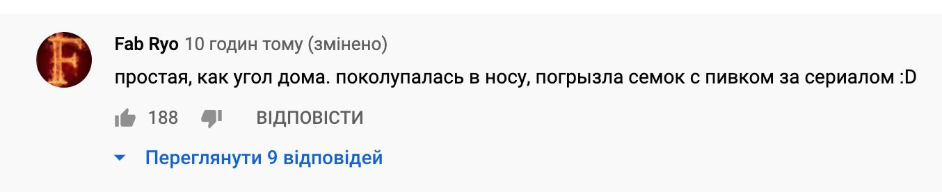"""Maruv расхвалили после участия в """"Вечернем Урганте""""."""