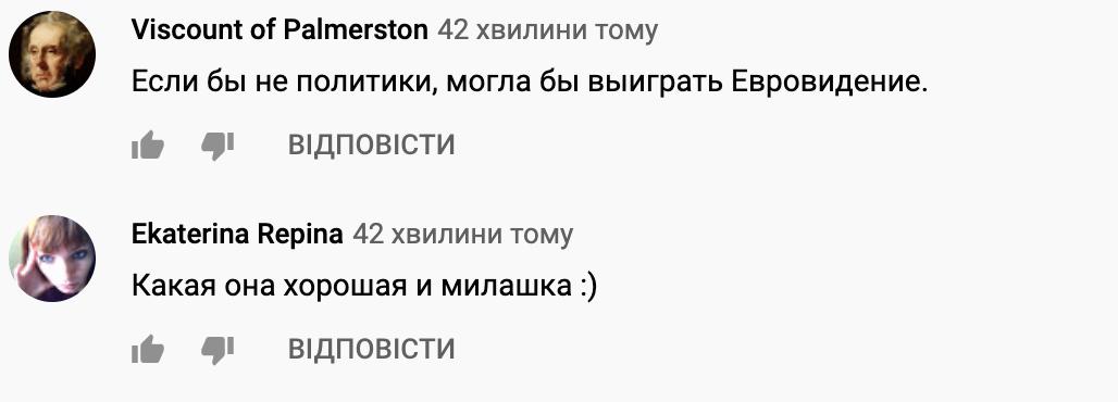 Украинка Maruv засветилась на росТВ.