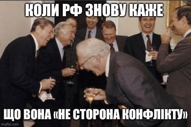 """Когда Россия снова говорит, что она """"не сторона конфликта""""."""