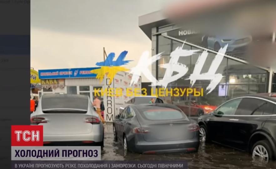 У Києві злива затопила паркінг з електромобілями.