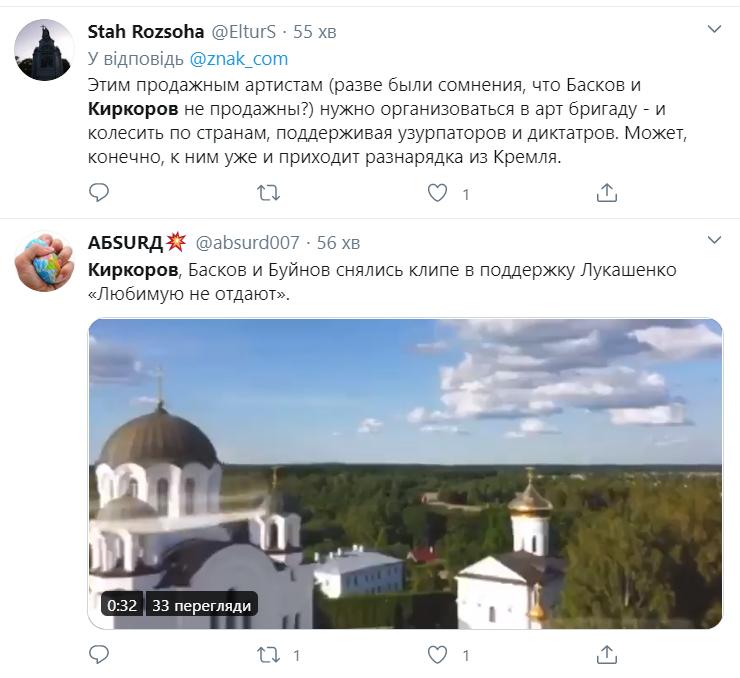 В сети раскритиковали российских артистов из-за позиции по Беларуси.