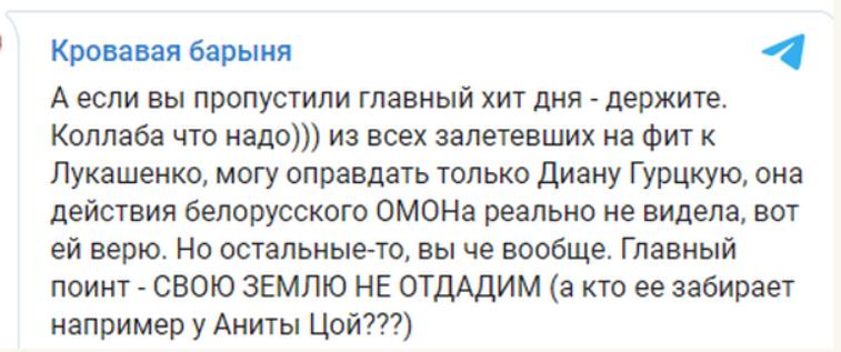 Собчак раскритиковала российских звезд.