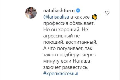 Российская певица заявила, что Королева много лет живет отдельно от Тарзана