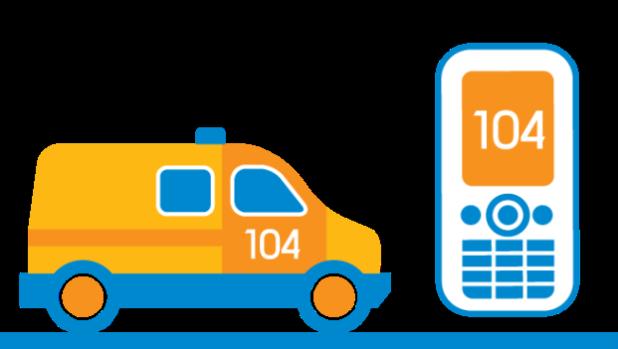 В случае запаха газа необходимо вызвать аварийную службу по номеру 104