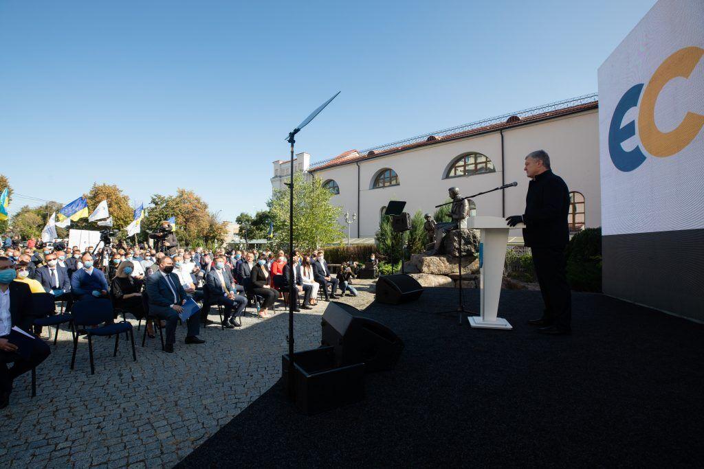 Порошенко выступил на конференции в Виннице
