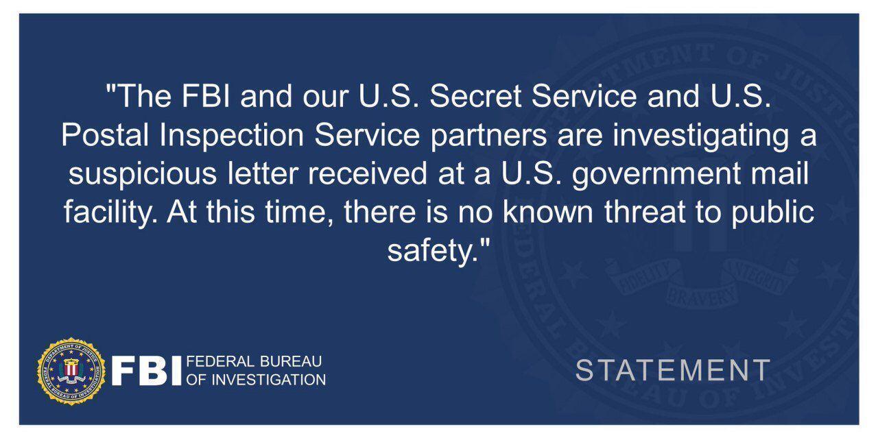 Повідомлення ФБР