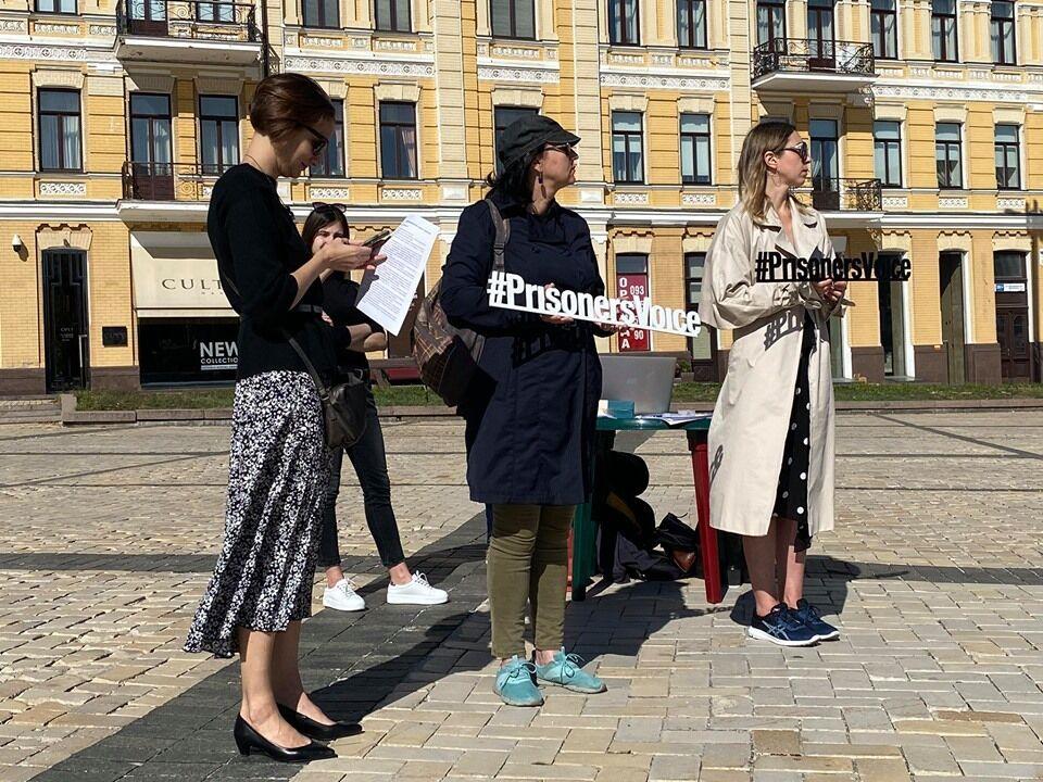 Листи з решітки: в Києві проходила акція на підтримку в'язнів Кремля – фото
